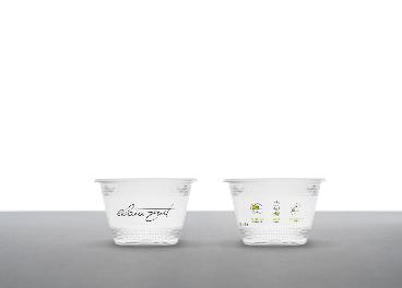 Nuevos vasos biodegradables de Elaia Zait.
