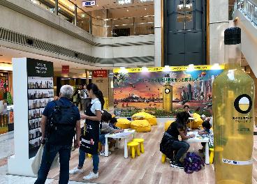 Pool informativo en el aeropuerto de Tokio