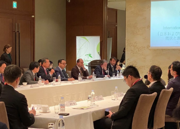 Reunión COI en Japón.