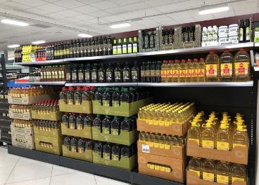 Lineal de aceites de Mercadona