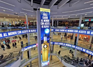 Centro comercial Plenilunio (Madrid)
